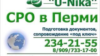 НП СРО(, 2013-08-07T07:57:06.000Z)