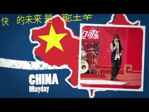 'The World Is Ours' Coca Cola World Cup Anthem Remix David Correy featuring the world
