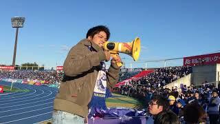 モンテディオ山形vs水戸ホーリーホック 終了後選手挨拶.