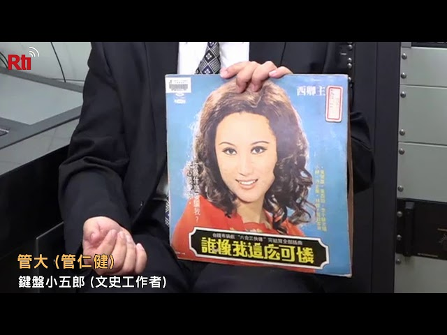 女性演唱的布袋戲日文歌|那些年我們一起唱的歌#16《世界大國民》