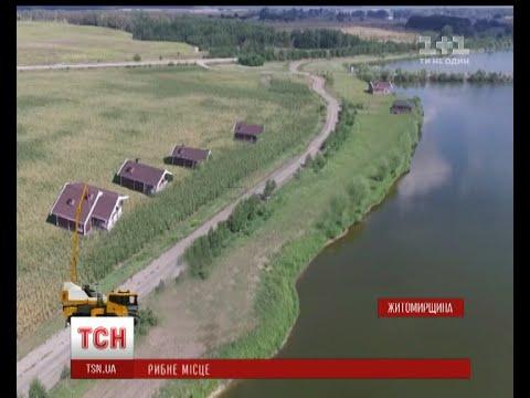 Група бізнесменів обіцяє віддати державі 2 орендовані ставки на Житомирщині