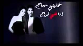 Ibtissam Tiskat ft Abdessalam Zayed Enta ya إبتسام تسكات و عبد السلام الزايد إنت يا