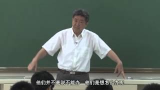 南开大学:数学文化 第3讲 有限与无限