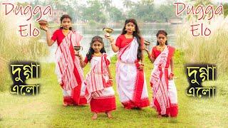 Dugga Elo | বলো বলো দুগ্গা এলো | দূর্গা পূজা special New Video 2020 | Monali Thakur |