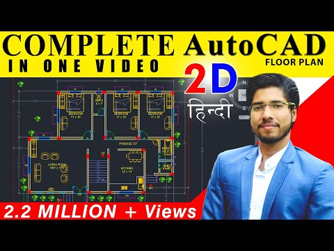PLAN IN AutoCAD  IN 2 HOURS | HINDI | CIVIL ARCH INTERIOR