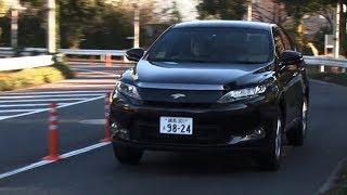 トヨタ・ハリアー 試乗インプレッション 走行編
