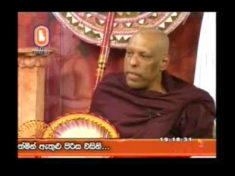 ven balangoda ananda maitreya Venbalangoda ananda maitreya thera became the first dharmarcharya and  named it nalanda, while choosing apadana sobhini panna (character.
