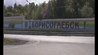 Скачать г Борисоглебск ул 40 лет Октября Borisoglebsk Street 40 Years Of October