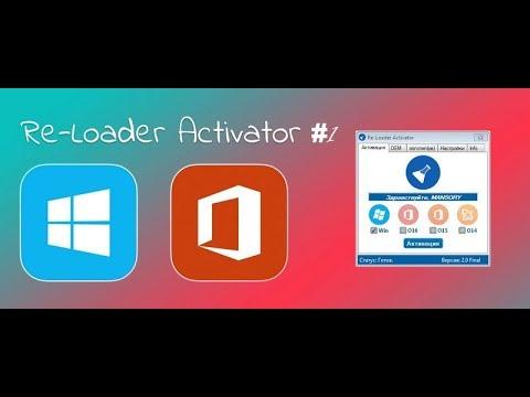 Лучший активатор Windows 10 в 2018 году