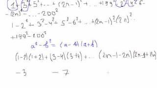 Арифметическая прогрессия.Пример использования