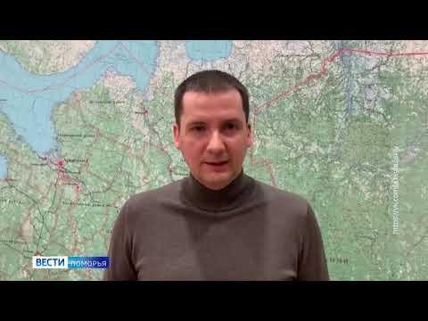 В Архангельской области предварительно подтверждёно ещё 14 случаев заражения коронавирусом