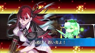 【チェンクロ】共闘リエラ・難【戦場のヴァルキュリア】 thumbnail