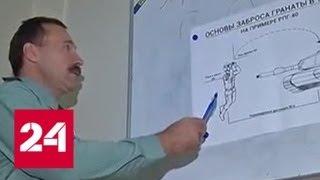 Смотреть видео Заброс гранаты в танк: Сеть взбудоражила военно-баскетбольная тренировка - Россия 24 онлайн