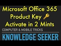 Microsoft Office 365 Product Key Free for You - Latest Update 2017 For Windows 10
