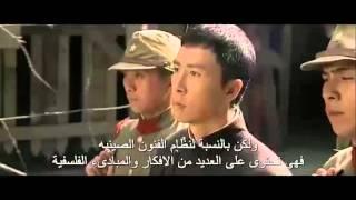 IP MAN VS Army General of Japanese