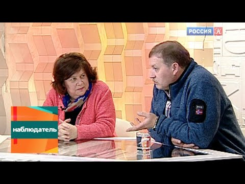 Марина Разбежкина, Иван Твердовский и Иван Твердовский-младший. Эфир от 23.04.2013