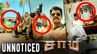 Saamy 2 Official Trailer : Things you Missed | Review & Breakdown | Chiyaan Vikram, Keerthy Suresh