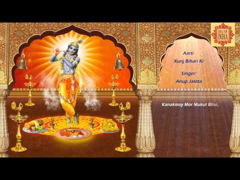 Aarti -Aarti Kunj Bihari Ki  With Lyrics By Anup Jalota-Best Aarti Collections