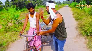 Madhupur se lele ali matching matching chudiya khortha song