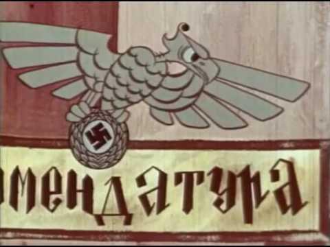 Мультфильм ссср про войну