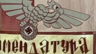 мультик про войну , ссср 1971 год