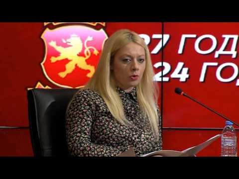 Панел дискусија на ВМРО - ДПМНЕ за здравството