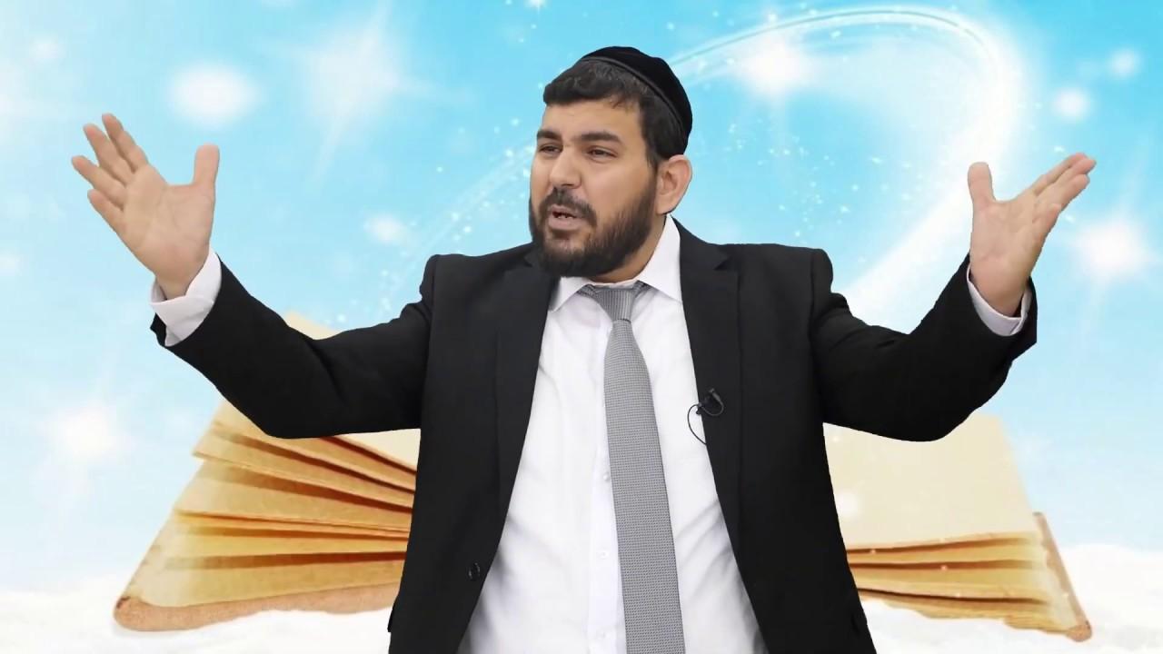 שבועות: איך נפטר דוד המלך? - הרב משה נחמן HD - קצר ומדהים!
