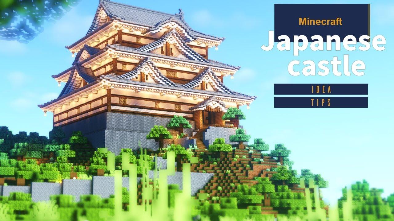 【マインクラフト】お城の作り方(和風建築講座)
