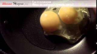 Меню на похудение яичной диеты