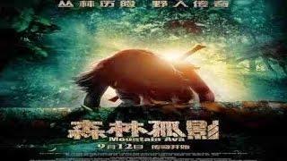 فيلم mountain ava كامل مترجم...
