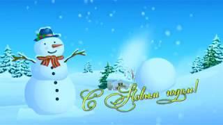 видео Новогодние утренники для детей в Омске