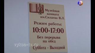 Туртапинской библиотеке присвоено имя Владимира Силаева.