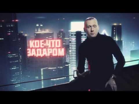"""Видеообращение режиссера. Художественный фильм """"Кое-что задаром"""". 2015"""