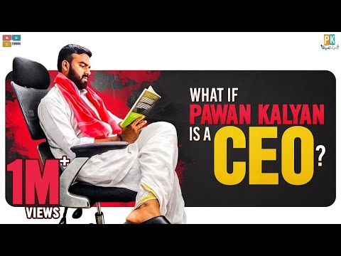 What If Pawan Kalyan Is A CEO || Pakkinti Kurradu || Tamada Media