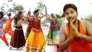 Gunjan Singh Hit sawan geet 2018 - कान्हा पे काँवर लचके - Nnew Bhojpuri Kanwar Bhajan Song 2018