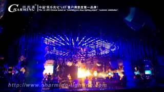 LED CLUB DISCO LED MADRIX LED LIGHTING LED FALLING STAR LIGHT LED STAGE PARTY