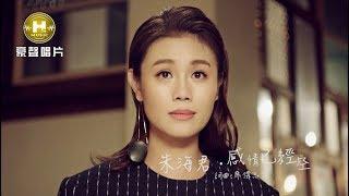 吴青峰歌手2019