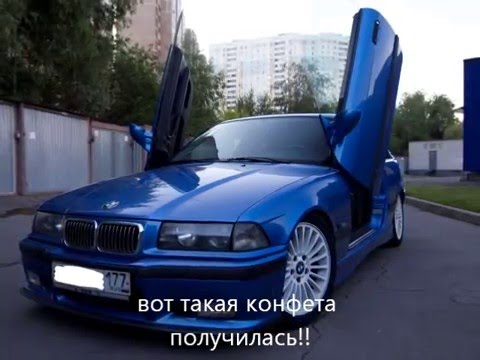 обшивка bmw e 36 coupe