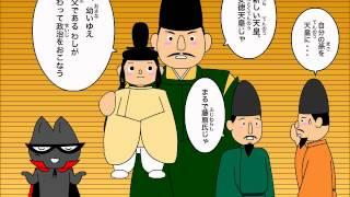 日本の歴史を歌でおぼえましょう。(1〜4)2は平安時代末から室町時...