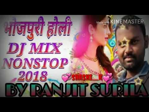 Bhojpuri ka super hit song ek bar jarur sune