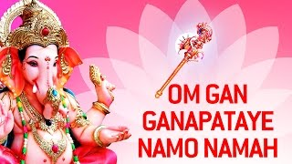 Best Ganpati Mantra by Suresh Wadkar | Om Gan Ganpataye Namah Chants
