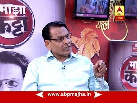 Majha Katta : Shantilal Muttha Promo 1