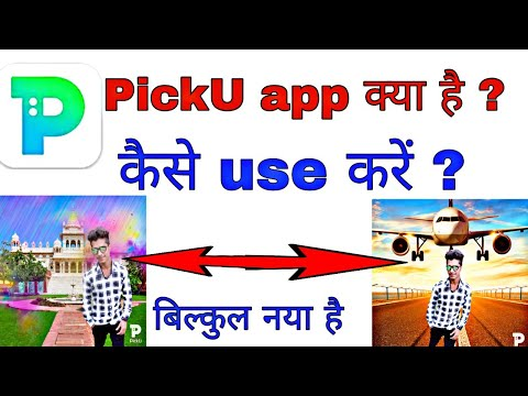PickU App | PickU-Cutout & Photo Editor | Picku App Tutorial | Important Life Il Tech