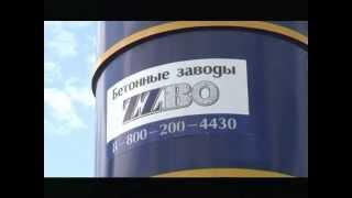Самый окупаемый строительный бизнес России. Бетонный завод КОМПАКТ-15 на Златоустовском Заводе ZZBO(Златоустовский Завод Бетоносмесительного Оборудования на строительном рынке уже более 11 лет. Сегодня..., 2014-08-27T09:35:28.000Z)