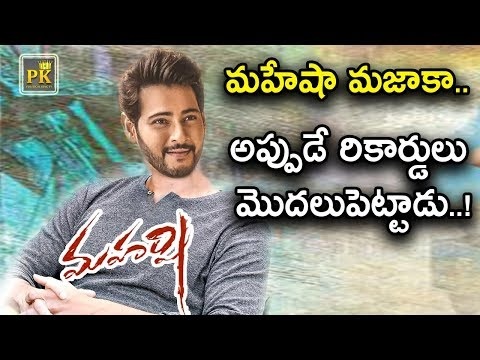 Mahesh Babu Maharishi Movie Hindi Satellite Rights Sold For Huge Amount  Vamsi Paidipally  PK TV