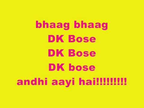 Bhaag Dk Bose Song n Lyrics