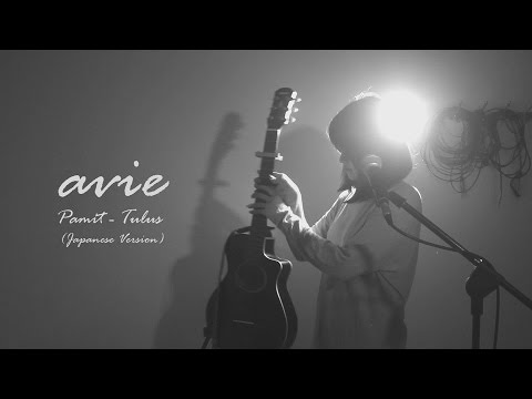 Pamit 'Japanese Version' - Tulus (Cover By avie)