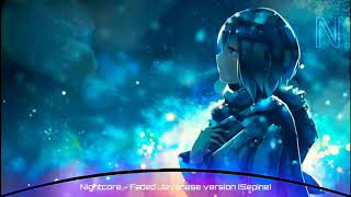 ⭐Nightcore⭐ - Faded [Javanese Version Sepine] ◀Lyrics▶