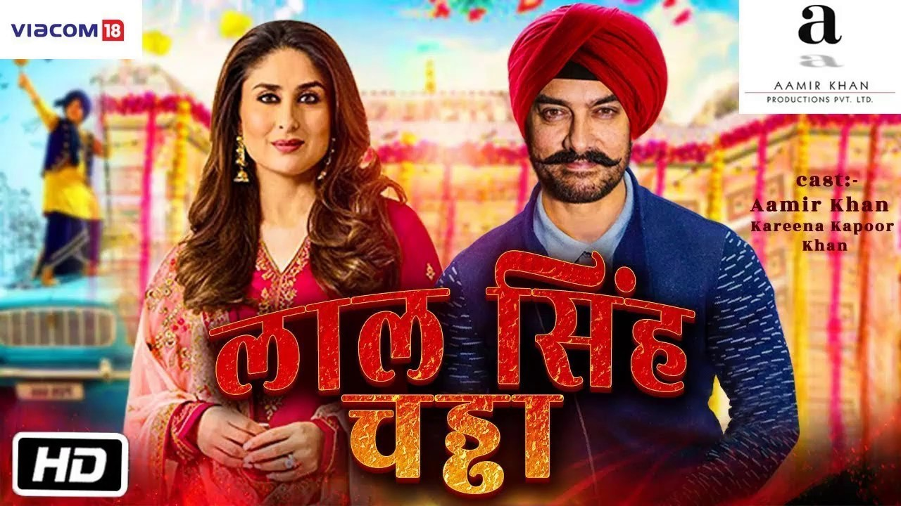 New full Hindi movie 2020 HD, Amir Khan, Kareena Kapoor,