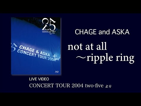 [LIVE] not at all 〜 ripple ring / CHAGE and ASKA / CONCERT TOUR 2004 two-five